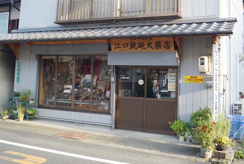 eguchi_gaikan_1