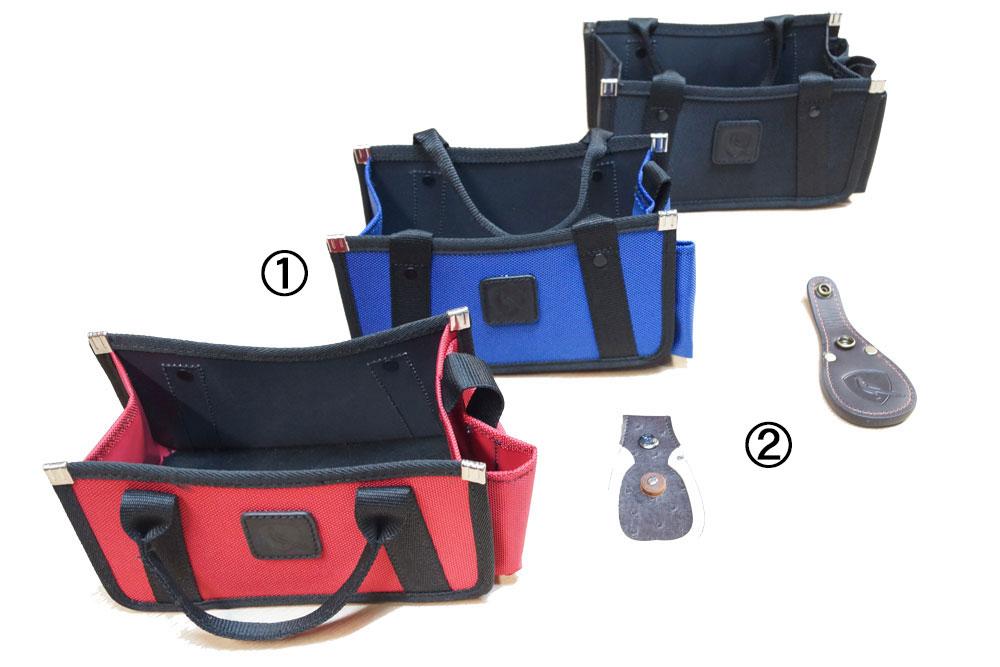 parts_bag_1-1